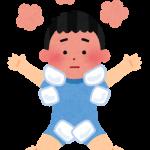 幼児の熱でよく耳にする痙攣。実際娘に起きてしまった!どうすればいい?