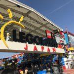 これはいい!!名古屋のレゴランド。子供がMAX楽しめる遊び場だ