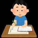 夏休みの宿題が終わらない!超特急で終わらせる方法とは?