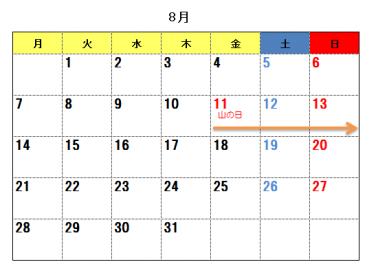 obonnyasumi3